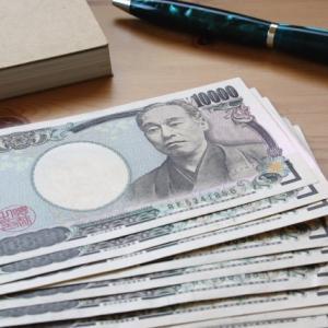 続・10万円をGETするのにマイナンバーカードは要らない!(特別定額給付金)