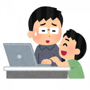 親子プログラミングブログを立ち上げた理由