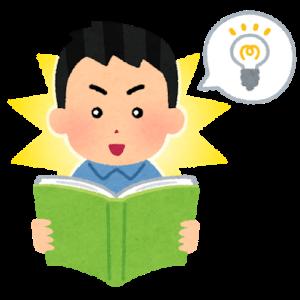 【無料あり】子ども向けのおすすめプログラミングの本8選