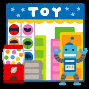 【2020年】幼児期におすすめのプログラミングおもちゃ9選