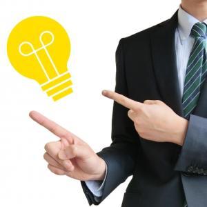 プログラミングの開発環境の基礎から効率のいい方法徹底解説