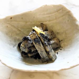 春野菜を食べて心身を強くする④ ウドの黒ごま和え レシピ・作り方・ポイント・簡単調理で本格小鉢に♪インパクト絶大♪