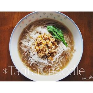 【米麺】坦々麺風ビーフン♬アレルギー対応食品*今日のごはん