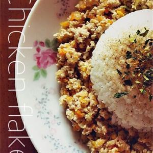 鶏胸肉ダイエットそぼろで今日のごはん*タンパク質強化料理