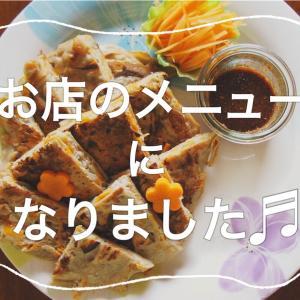 """東京のお蕎麦屋さん♬""""sobaful""""さんでエマレシピが食べられます♬新メニュー♬"""