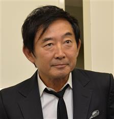 石田 純一 氏