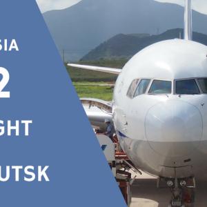 ついにロシアへ出発! S7航空で成田→イルクーツク