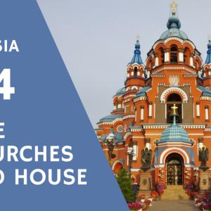 イルクーツクの美しい教会と家巡り