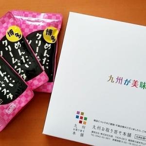 九州からのお取り寄せ「博多めんたいクリームパスタソース」