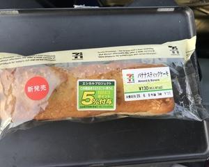 バナナスティックケーキ