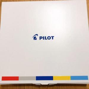 パイロットの株主優待が届いての感想。折れないシャーペン?