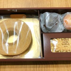 お菓子の詰め合わせが貰えてうれしい!アイケイケイ(2198)の株主優待が到着しての感想