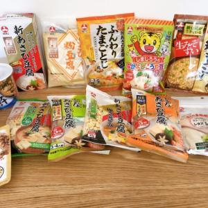 豆腐がたくさん!ボリュームたっぷりの株主優待|旭松食品(2911)の株主優待が届いての感想