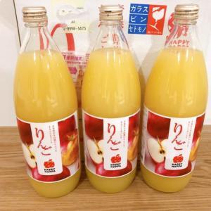 青森県産100%りんごジュースが美味しい!イーサポートリンク(2493)の株主優待が届いた感想