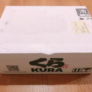 優待食事券を豪華海鮮と交換してみました!くら寿司(2695)から株主優待が届いての感想