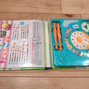 ベネッセコーポレーション(9783)から株主優待が届いての感想!子供の玩具にぴったりの知育教材です