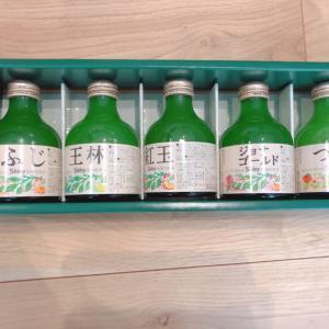 サンデー(7450)から株主優待が到着!リンゴジュースの飲み比べが出来る優待でした♪