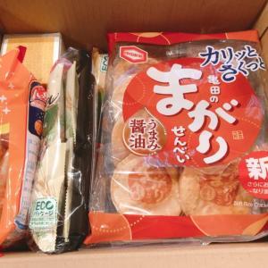 亀田製菓(2220)の株主優待が到着しての感想
