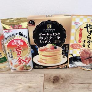 昭和産業(2004)から株主優待が到着した感想|天ぷらを家庭でする人にはピッタリの優待品です