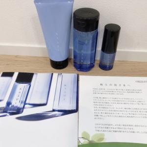 アジュバンコスメジャパンから株主優待が到着した感想|高級シャンプーが貰えます