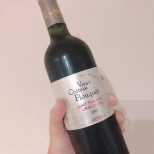 巴工業の株主優待が到着しての感想|クリスマス前に高級ワインが届きました♪