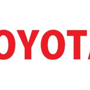 トヨタが新型「ハリアー」発売 。お値段なんと、299万円から!!
