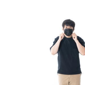 ユニクロのマスク発売で店舗に行列…。ネット購入殺到!!!