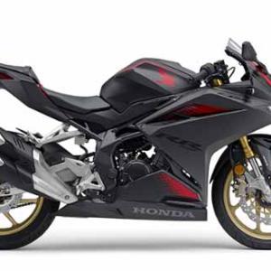 【バイク】ホンダ「CBR250RR」41馬力! 価格は82万円から!!