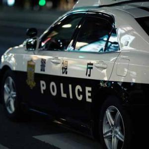【自動車】県民が車を寄贈してるでよ!!栃木県警「レクサスLCパトカー」初公開!!