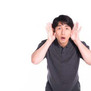 【おもしろ】空耳アワーの最高傑作は「ナゲット割って父ちゃん」という風潮