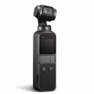 【ジンバルカメラ】 DJI Osmo Pocket 2 やっと キタ━━(゚∀゚)━━!!