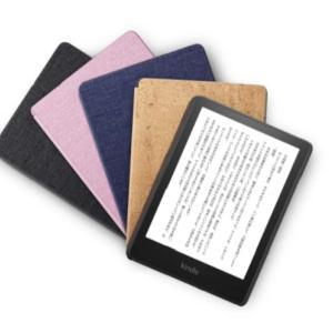 【アマゾン】新世代「Kindle Paperwhite」キタ━━━━(゚∀゚)━━━━!!