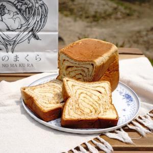 《通販限定》絶品のキャラメル食パン@高級食パン専門店 きみのまくら
