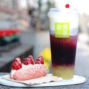 アジアで爆発的人気のティーブランドが日本に初上陸@奈雪の茶 道頓堀店