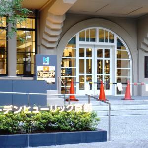 タピオカミルクティー発祥の人気カフェが京都に初出店@春水堂 京都木屋町店