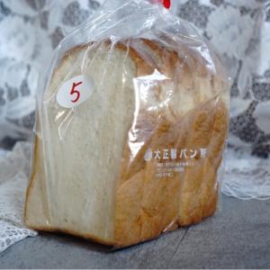 令和になっても人気の老舗ベーカリー@大正製パン所