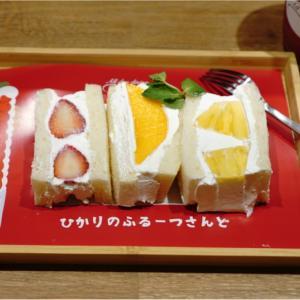 待望の2号店が市内にオープン!@All Day dining Hikari 大阪駅前第二ビル店