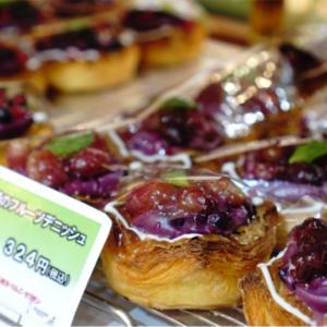 5月4日、堺市西区にオープンのベーカリー@Panda mucho Bakery