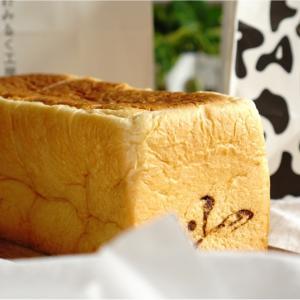 富良野ミルクの専門店が高島屋大阪店にオープン@富良野みるく工房 大阪高島屋店