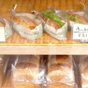 京都のパン激戦区にオープンしたスタイリッシュなベーカリー@Himami