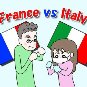 149. コロナ禍 イタリアからフランスへ来たけど…フランスの方がやばいのかも?