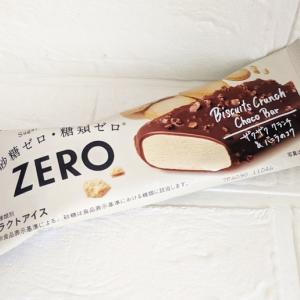 砂糖ゼロ・糖類ゼロのアイスを食べてみた
