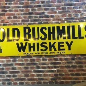 ブッシュミルズ蒸留所の見学ツアー