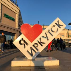 イルクーツクの絶対に行くべきストリート
