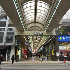 GO TOトラベルを利用して札幌市には来れないようです。