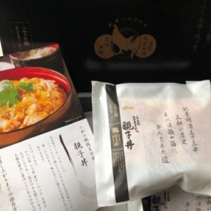 名古屋コーチンの親子丼