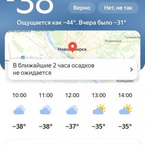 氷点下38度の世界、学校も仕事も休んでいいです。