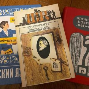 捨てられないロシアの本