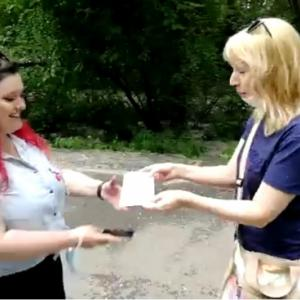 ノボシビルスク動物園にエサ代を寄付しました。