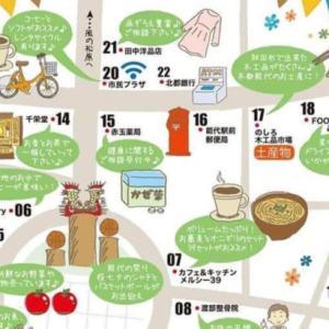 能代駅前や柳町周辺の分かりやすいマップが新しく完成したみたい!